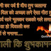 Happy Diwali Shayari Pictures, Deepawali Greetings in Hindi