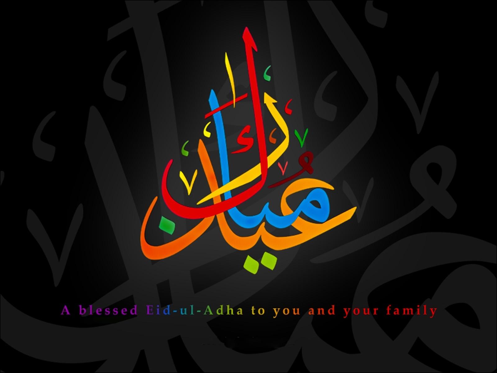 Stylish Eid al Fitr Mubarak Greetings Cards 2015