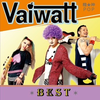Album「BEST」Release