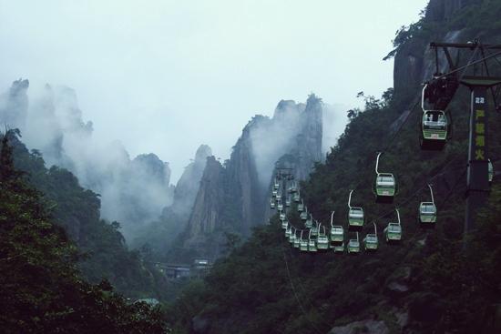 sanqingshan-china-2