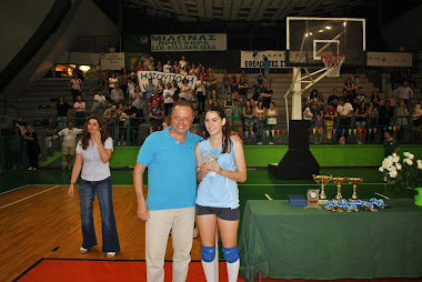 FINAL 4 ΠΑΓΚΟΡΑΣΙΔΩΝ ΕΣΠΕΔΑ 2012-13 MVP
