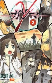 -ガンマ- zip rar Comic dl torrent raw manga raw