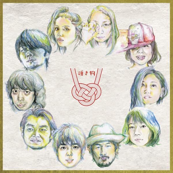 [Album] 安藤裕子 – 頂き物 (2016.03.02/MP3/RAR)