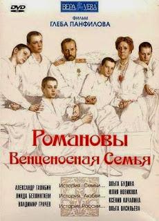 Hoàng Tộc Romanovs: Kết Thúc Một Vương Triều - The Romanovs: An Imperial Family