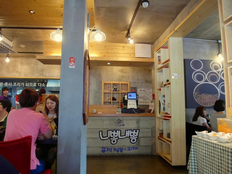 Ewha Summer Studies 니뽕내뽕 Nipongnaepong Seoul South Korea lunarrive travel blog
