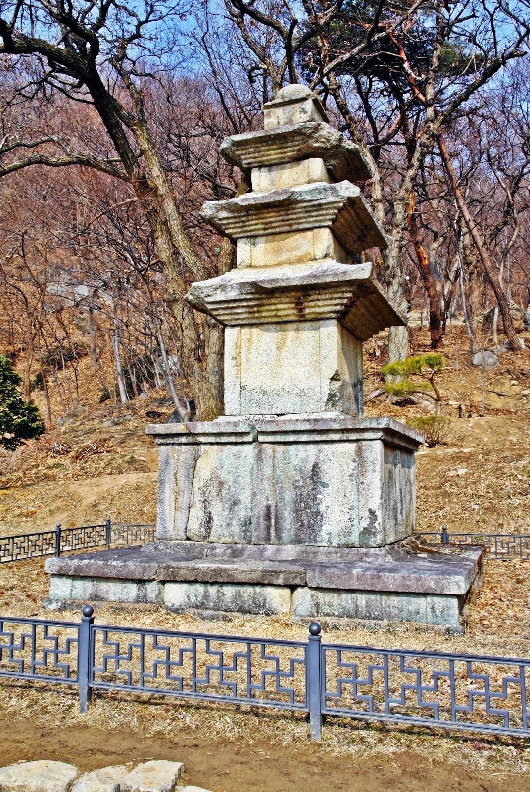 Treasures in Buseoksa Temple 부석사 | meheartseoul.blogspot.com