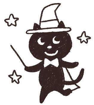 ハロウィンのイラスト「黒猫の魔女」線画