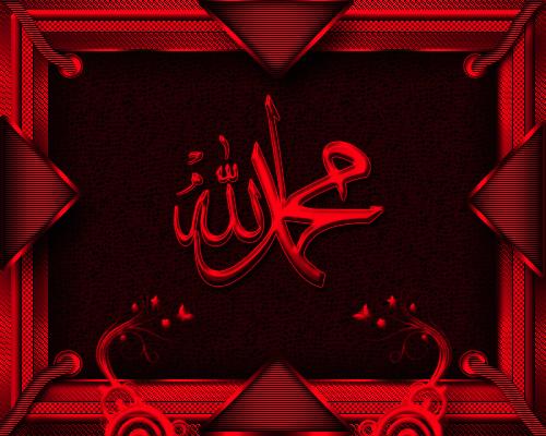 [Resim: islamiresim-tasarim2014-5131635-V3.png]