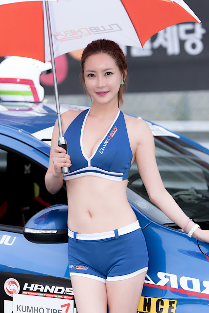 5 Min Soo Ah - CJ Super Race R5 - very cute asian girl-girlcute4u.blogspot.com