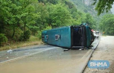 τραγωδία με ανατροπή λεωφορείου του ΚΤΕΛ