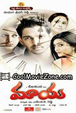 Maaya (2014) Telugu Movie