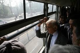 CM Panjab Mr. Shahbaz Shareef Travling Metro But