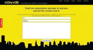 анонимно съобщение