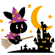 ハロウィンの仮装をする ぴょこ のイラスト
