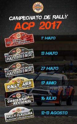 Campeonato de Rally ACP 2017