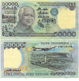 Pecahan 50000 Rupiah emisi 1995