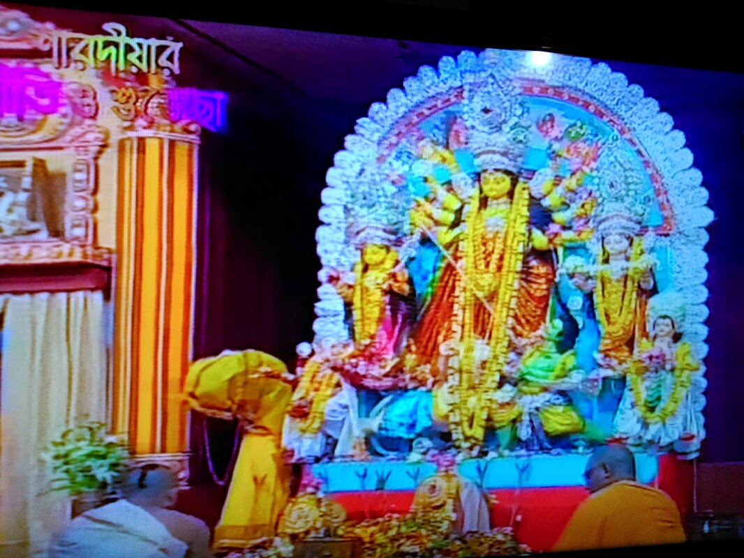 Puja 2014 Belur Math Durga Puja 2014