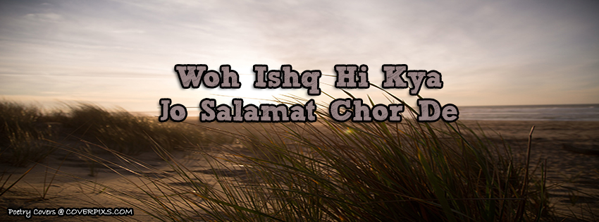 Image Result For Beautiful Urdu Quotes About