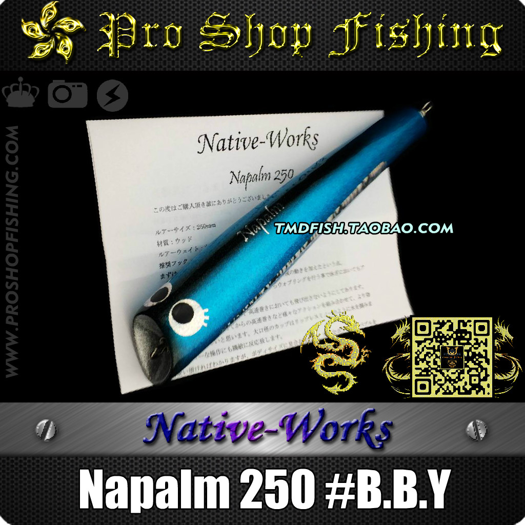 Native Works Napalm 250 #B.B.Y
