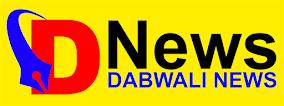 DabwaliNews