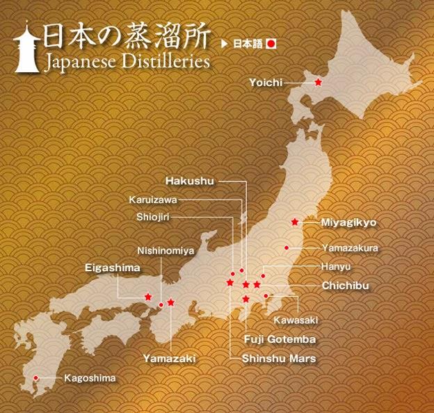 mushimalt: Tislaamot kartalla