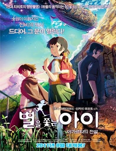 Ver Viaje a Agartha (Hoshi o Ou Kodomo) (2011) Online