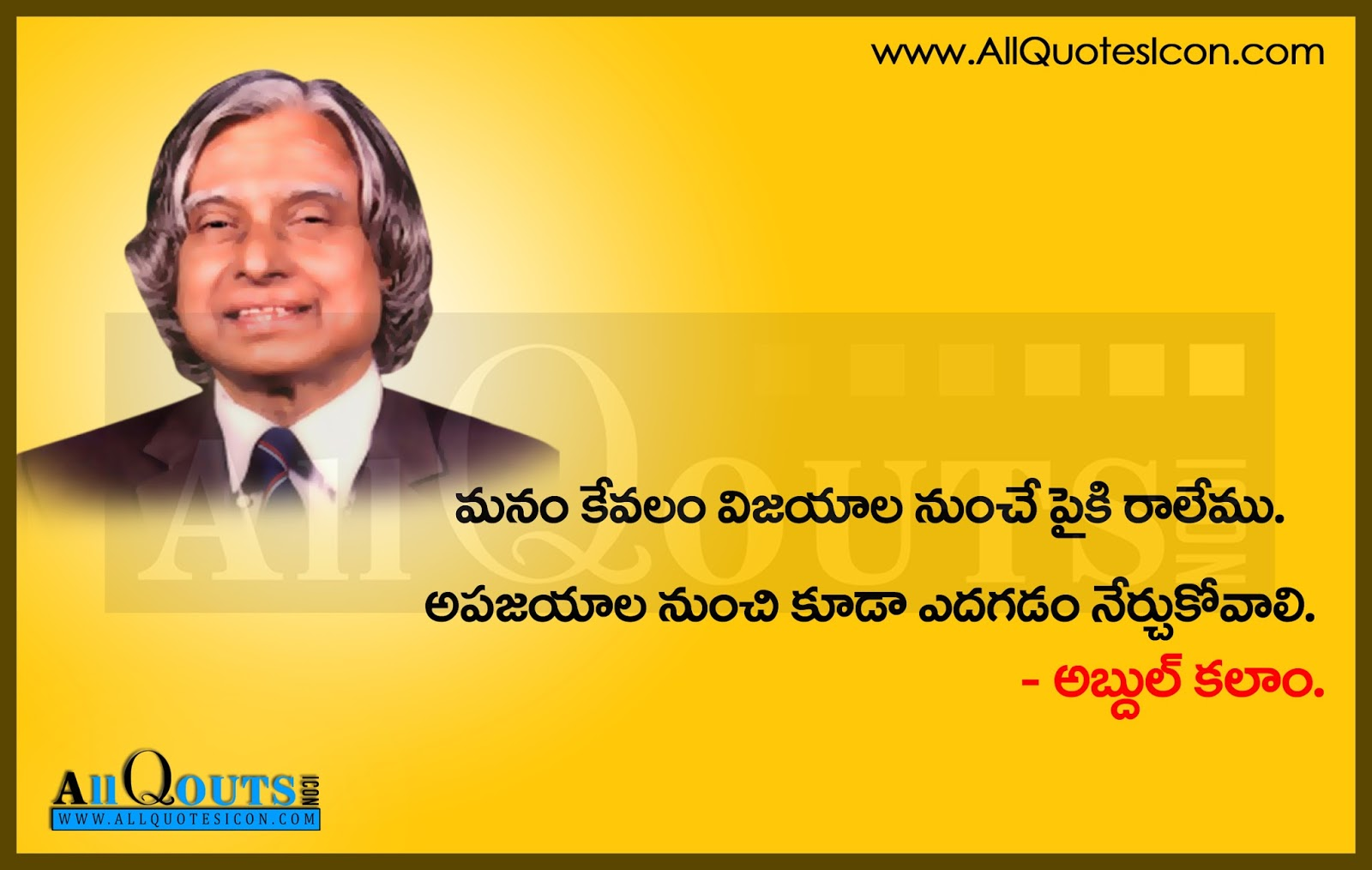 Abdul Kalam Sayings And Quotes In Telugu Life Inspiration Quotes In
