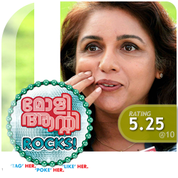 Molly Aunty Rocks: Chithravishesham Rating [5.25/10]