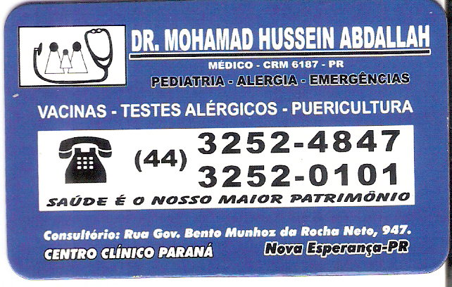 DR. Mohamad Hussein Abdallah