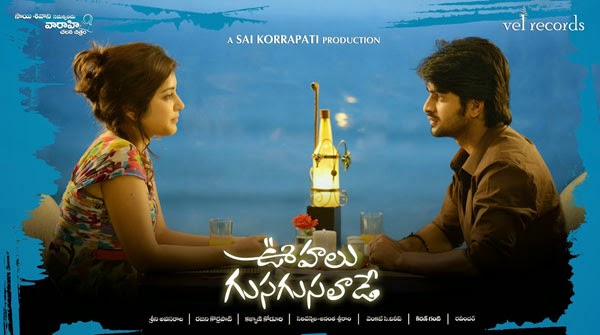 oohalu gusagusalade movie video songs free instmank