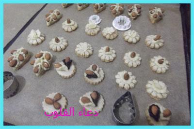 حلاوي مغربية باللوز للعيد 2013   6