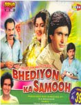 Bhediyon Ka Samooh: A Pack of Wolves 1991 Hindi Movie Watch Online