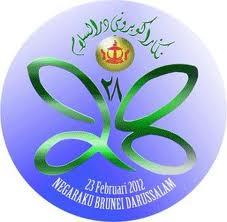 Sek Ugama Pg DiGadong Hj Md Salleh Brunei 1 Sambutan