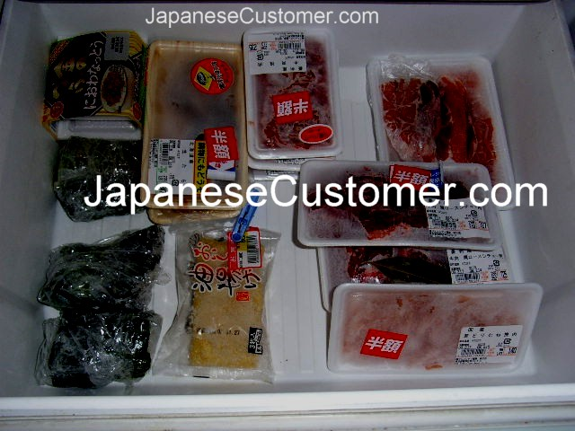 Japanese customers freezer Copyright Peter Hanami 2009