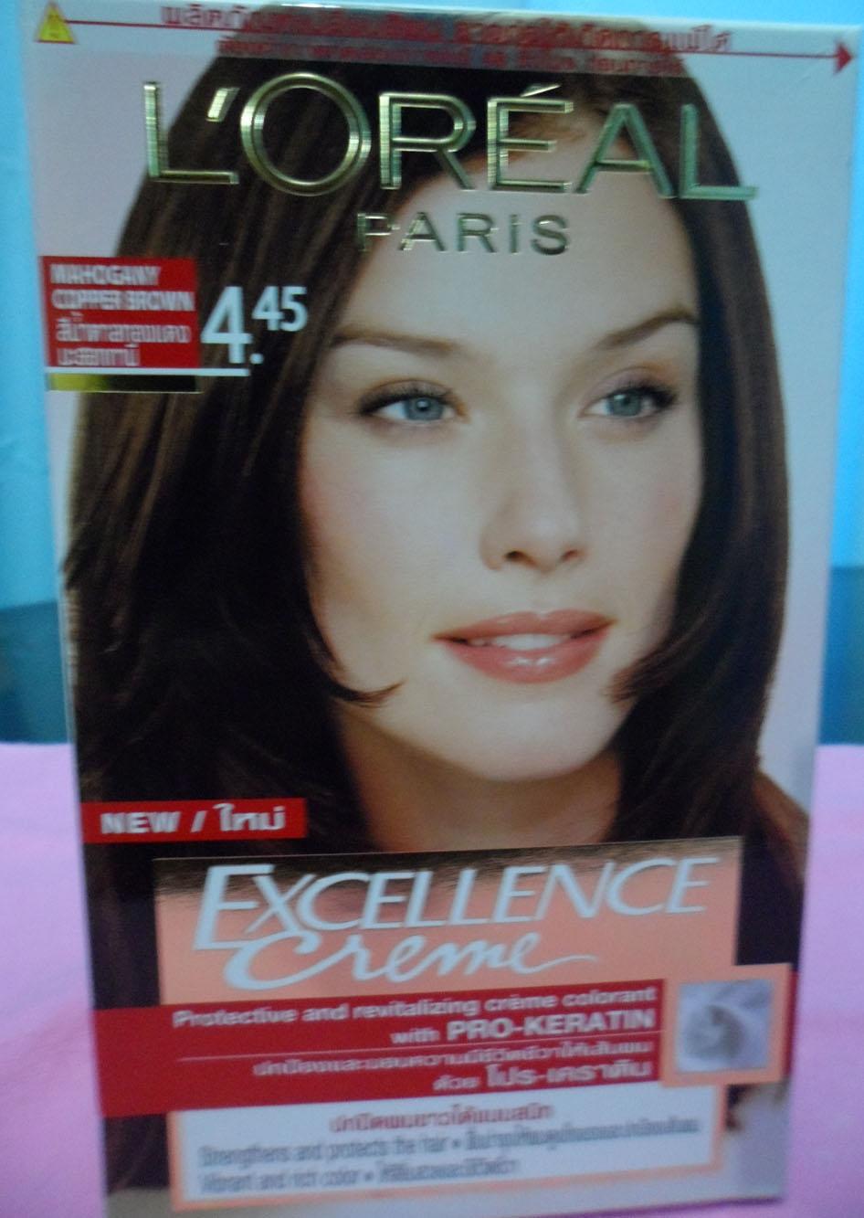 Displaying 14> Images For - Mahogany Hair...