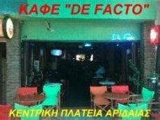 """ΚΑΦΕ """"DE FACTO"""""""