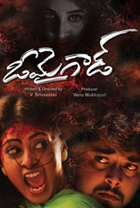Watch O My God (2016) DVDScr Telugu Full Movie Watch Online Free Download