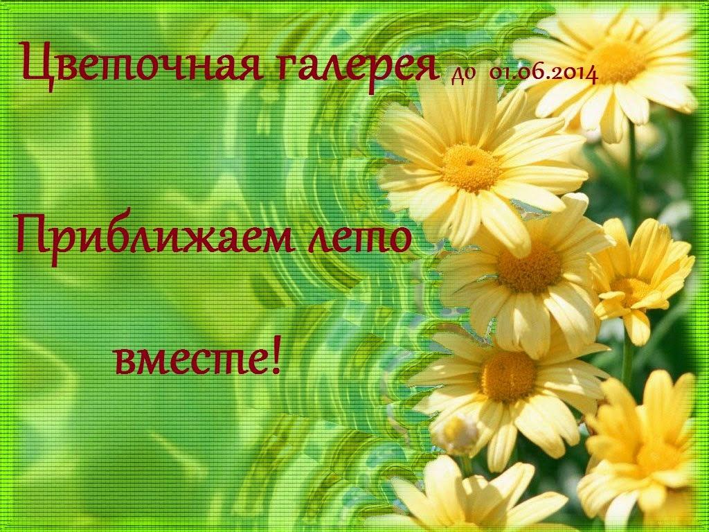 http://malangika.ru/2014/01/blog-post_31.html