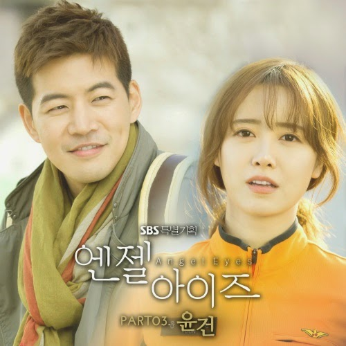 [SINGLE] Yoon Gun - Angel Eyes OST Part.3