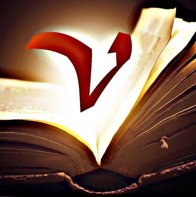 Voyagers Guidebook