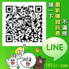 掃QR Code獲取最新投資賺錢訊息喔!