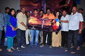 Keechaka Audio release function photos-thumbnail-3