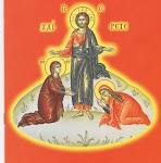 Μεγαλοβδόμαδο και Ανάσταση στον Ιερό μας Ναό (έτος 2012)
