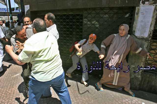 رايحة على فين يامصر