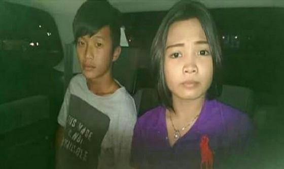 Identiti teman lelaki Nur Amirah