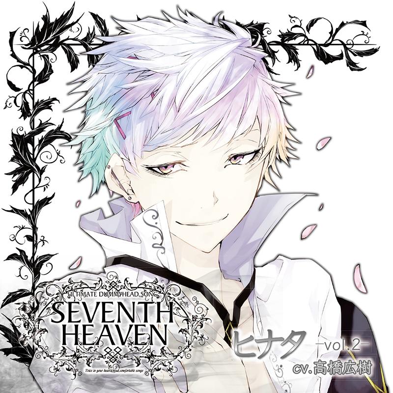 Moshi moshi?! Sekai?!: Ultimate Dummy Head Song Seventh Heaven vol.2 ...