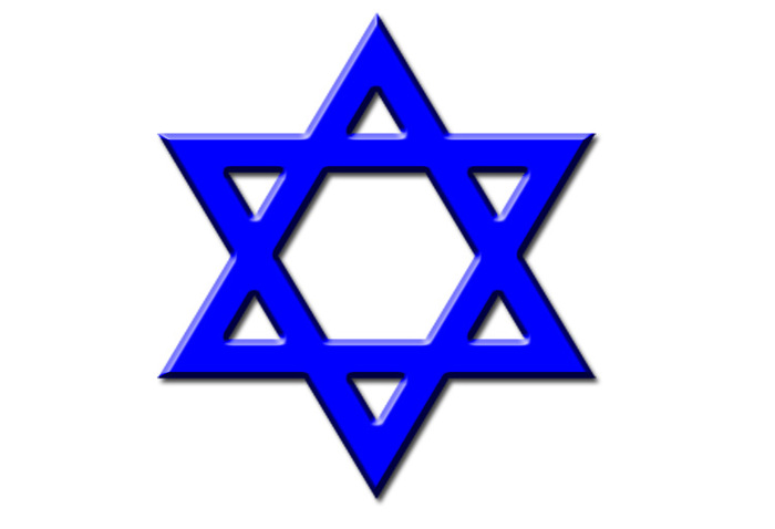 Coins In Our World Star Of David On Coins