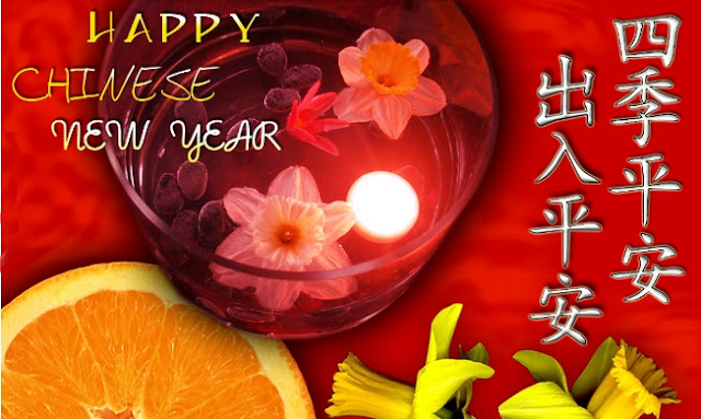 Chinese New Year 2016 Latest Images