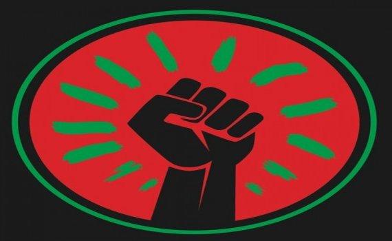 David Banner ft. Tito Lopez – Black Fist