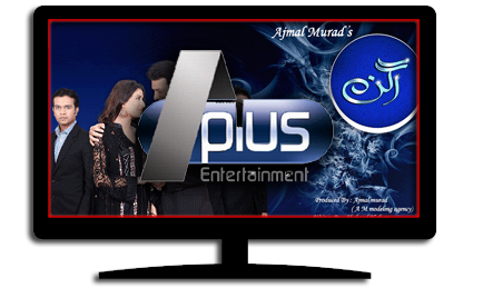 Watch Live A Plus Entertainment Tv Channel Online Streaming